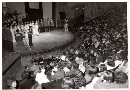 Expresión 6 1974 Andrés Bermea 03
